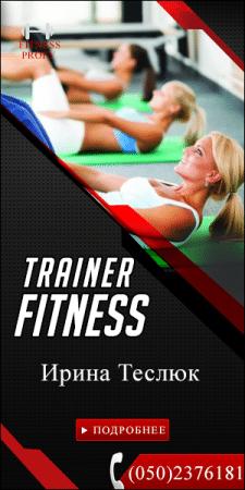 Рекламный баннер для фитнес клуба (женские группы)