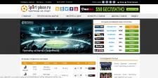 Редизайн сайта sport-place.ru