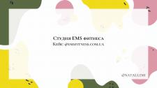 Студия EMS фитнеса @emsfitness.com.ua