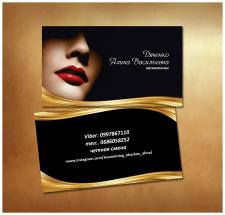 Визитки для косметолога