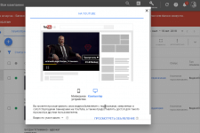 Настройка рекламы в YouTube для адвоката
