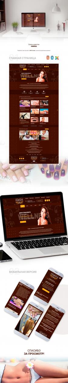 Адаптивный сайт салона красоты на CMS Joomla