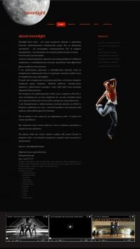 Сайт для танцевальной студии стр.2
