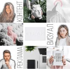 Визуальное оформление профиля в Instagram