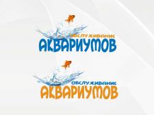 ЛОГО  Изготовление аквариумов