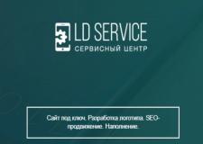 LD SERVICE