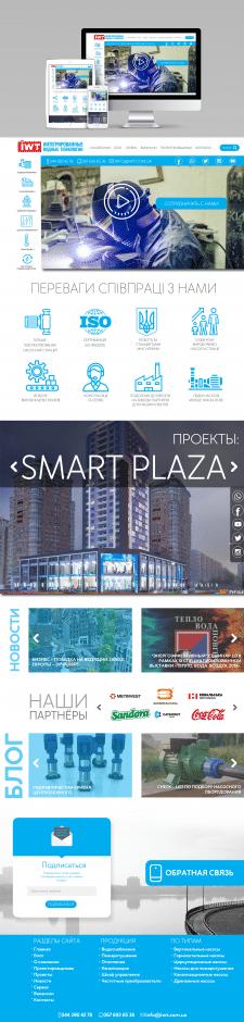 Дизайн сайта IWT