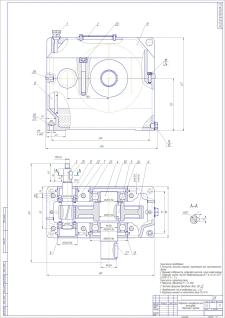 Проектирование одноступенчатого редуктора