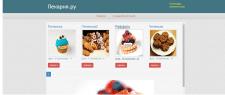 Сайт пекарни. Курсовой проект