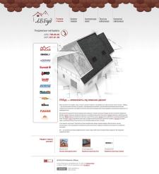 Сайт компанії «ЛВБуд»