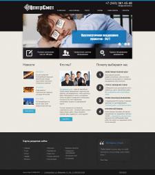 Администрирование сайта на MODX