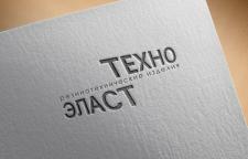 Логотип резинотехнической фирмы