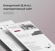 Корпоративный сайт компании Energomash