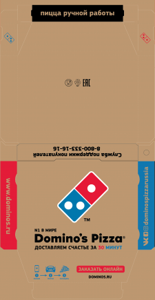 Дизайн упаковки Dominos Pizza