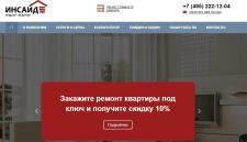 Юзабилити аудит сайта http://insidedom.ru