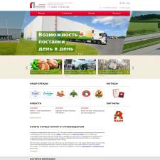 td-petelino - Ведущий производитель мяса птицы