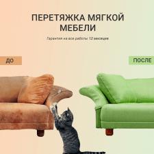 Рекламные креативы для Instagram