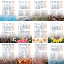 сетка для наст.перекидн.календаря