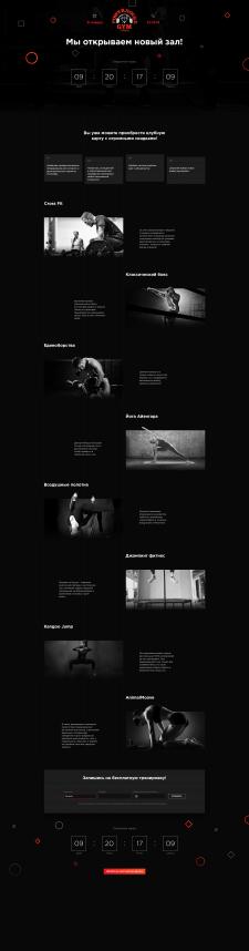 Промо страница PHG