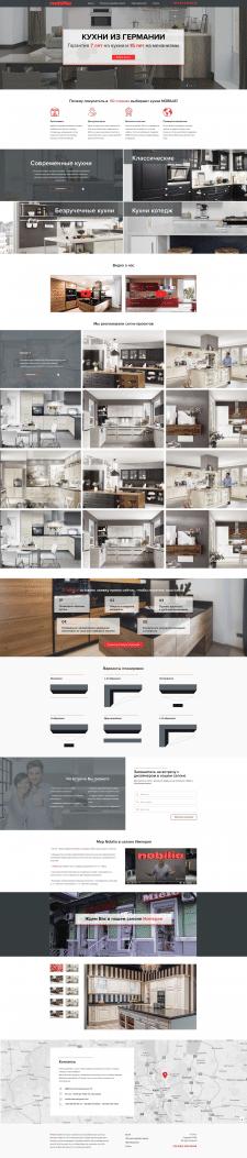 Дизайн landing page продажи кухонь