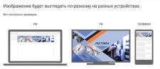 Обложка для канала ютуб