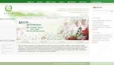 Сайт ведущего украинского производителя брендированной продукции