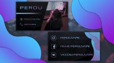 Визитка для компании PEROU