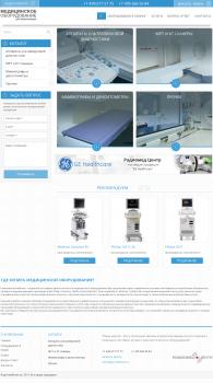 сайт медицинского диагностического оборудования