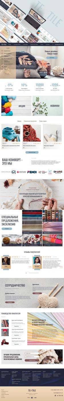 Дизайн магазина текстиля