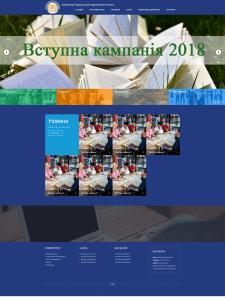 Сайт для учебного заведения