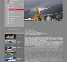 "Nord Star Yachting - Раздел ""Погода в море"""
