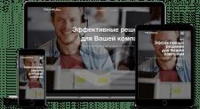 Корпоративный сайт Touchcall