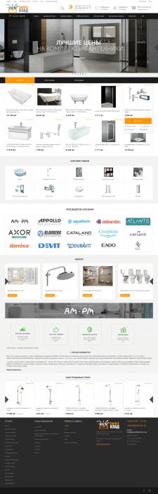 создание интернет магазина на SimplaCMS