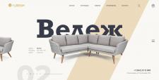 Эко веранда Сайт для производителя плетеной мебели