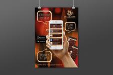 Постер для приложения