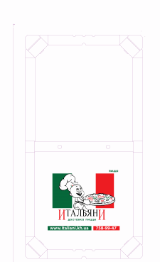 Повтор коробки для пиццы
