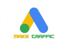 Настройка Google Ads - качество трафика