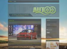 Сайт для автолюбителей