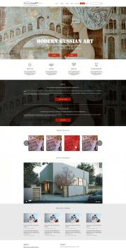 Сайт для картинной галереи Galunoff