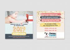 Флаер и лого для магазина Happy Panda