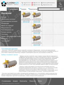 Дизайн сайта. Макет, набросок
