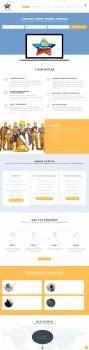 Сайт заказа услуг