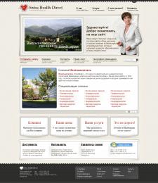 Разработка и продвижение сайта Swiss Health