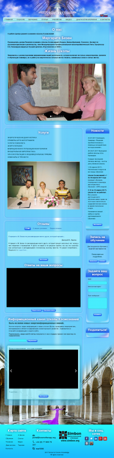 доработка функционала сайта на 1с битрикс