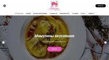 """Онлайн-каталог """"Мамулины вкусняшки"""""""