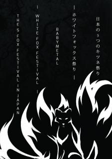 Постер иллюстрация