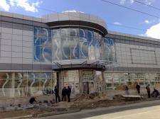 Торговый центр, стекляный фасад 654м2 2012