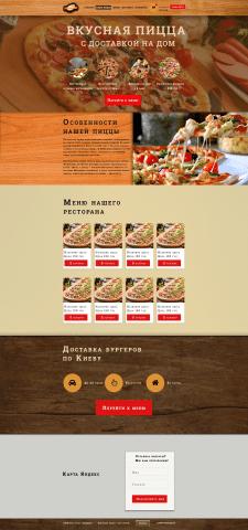 Дизайн сайта пиццериии