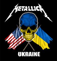 Металлика)