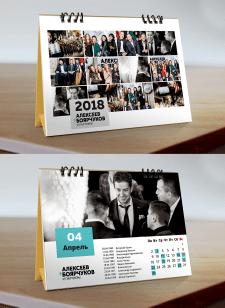 Календарь для юридической фирмы